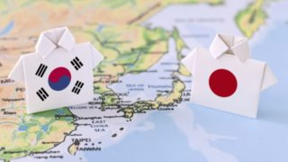 日本と韓国